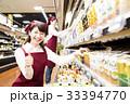 スーパー スーパーマーケット 店員 スタッフ 33394770