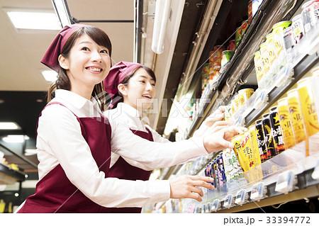 スーパー スーパーマーケット 店員 スタッフ 33394772