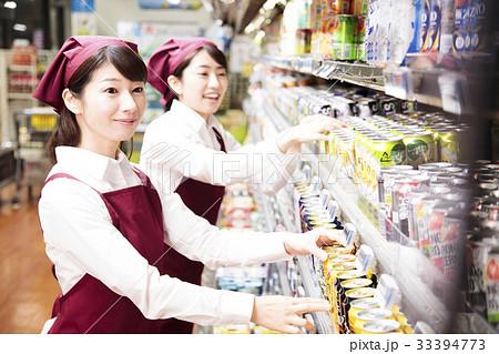 スーパー スーパーマーケット 店員 スタッフ 33394773