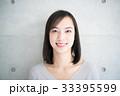 笑顔の女性 33395599
