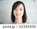 笑顔の女性 33395600