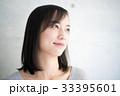 笑顔の女性 33395601