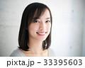 笑顔の女性 33395603