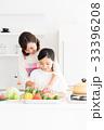 母子(キッチン) 33396208