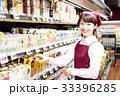 スーパー 店員 女性の写真 33396285