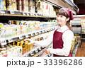 スーパー 店員 女性の写真 33396286