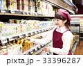 スーパー スーパーマーケット 店員 スタッフ 33396287