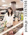 スーパー 買い物 人物の写真 33397698