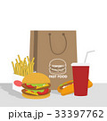 Banner with fast food with cola, hamburger  33397762