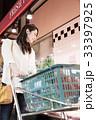 スーパー 買い物 人物の写真 33397925