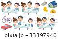 夫婦 カップル コンサルタントのイラスト 33397940