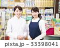 ドラッグストア 薬局 薬剤師 スタッフ 店員 33398041
