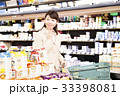 スーパー 買い物 ショッピングの写真 33398081
