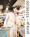 スーパー 買い物 ショッピングの写真 33398100