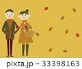 秋 風景 イメージ 恋人 33398163