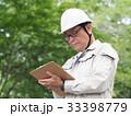 男性 現場監督 建設業の写真 33398779