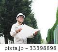 男性 図面 現場監督の写真 33398898
