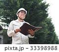 男性 現場監督 建設業の写真 33398988