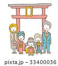 七五三【線画・シリーズ】 33400036