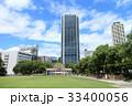 神戸市 神戸市役所 空の写真 33400056
