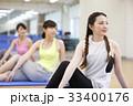 フィットネスジム スポーツジム ヨガ ピラティス 33400176