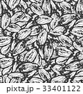 Ink hand drawn seamless pattern with almond 33401122