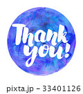 Watercolor badge with lettering Thank you! 33401126