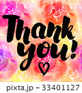 Watercolor background with lettering Thank you! 33401127