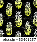 Ink hand drawn seamless pattern with pineapples  33401257