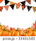 Halloween Card 33401585