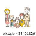 七五三【線画・シリーズ】 33401829