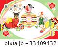 戌 戌年 犬のイラスト 33409432