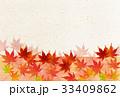紅葉 秋 葉のイラスト 33409862