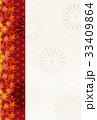紅葉 もみじ 背景のイラスト 33409864