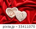 Two wedding rings 33411070