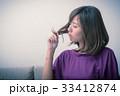 女性 悩み 不満の写真 33412874