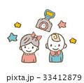 ニューボーンフォト 赤ちゃん ベクターのイラスト 33412879