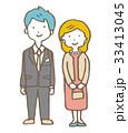 結婚式【線画・シリーズ】 33413045