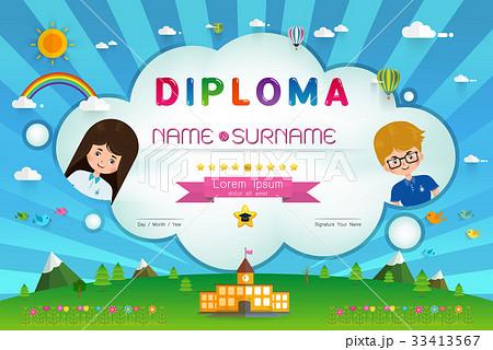 certificate kids diplomaのイラスト素材 33413567 pixta