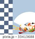 毬 扇 市松模様のイラスト 33413688