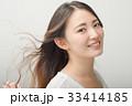 美しい髪の20代女性 33414185