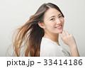 美しい髪の20代女性 33414186