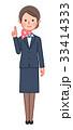 女性 人物 スーツのイラスト 33414333