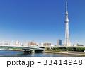 東京 風景 スカイツリーの写真 33414948