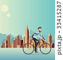 自転車 人 男のイラスト 33415287
