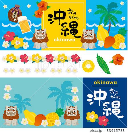 沖縄 ラベル バナー イラスト 33415783