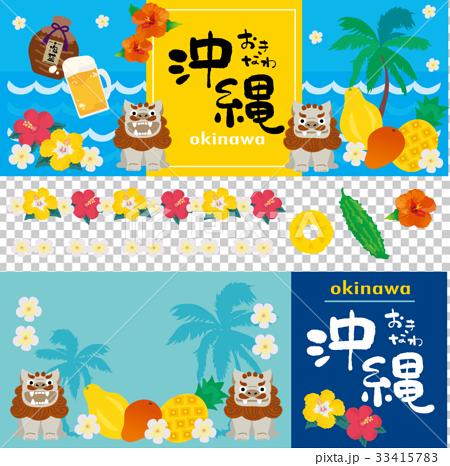 Okinawa label banner illustration 33415783