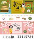 京都 ラベル バナー イラスト 33415784