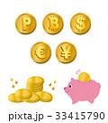 ベクター 白バック ビットコインのイラスト 33415790