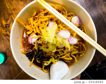 Khao Soi Recipe, Curried Noodle Soup with Chicken. 33416093